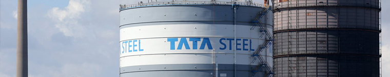 tata-steel-pensions